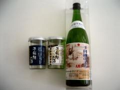 売店紹介3