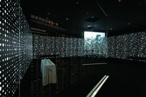 展示室7特攻